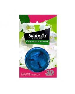 Sitabella №1 3D Королевский жасмин, цена за 1 упак